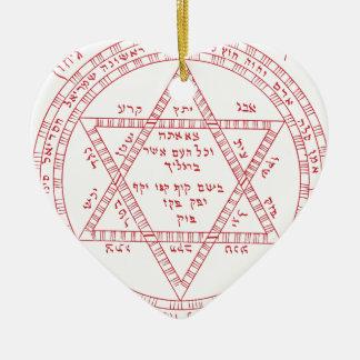 Kabbalahのダビデの星 セラミックオーナメント