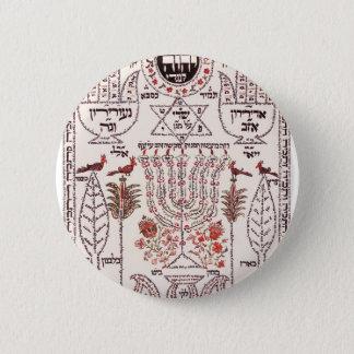 Kabbalahのデザイン 5.7cm 丸型バッジ