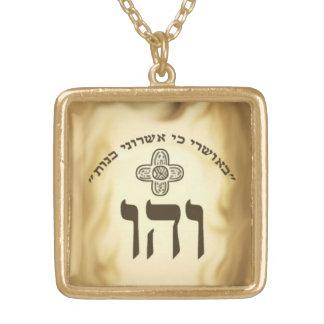 kabbalahの幸福のペンダント ゴールドプレートネックレス