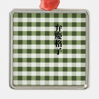 """KABUKI texstyle """"Benkei Koushi"""" Green メタルオーナメント"""