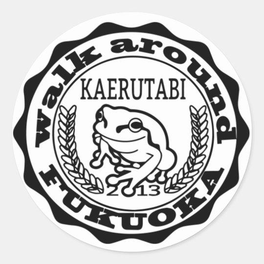 KAERUTABI ステッカー(大6枚入り) ラウンドシール