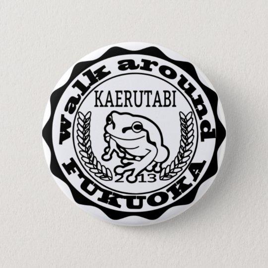 KAERUTABI 缶バッチ 5.7CM 丸型バッジ