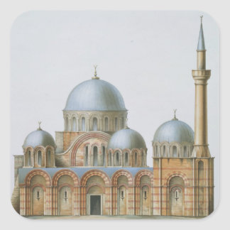 Kahrije DzamissiのSaviの教会の正面 スクエアシール