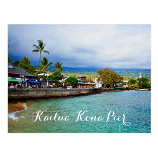 Kailua Kona桟橋のハワイの油性ペイントのデジタル芸術 ポストカード