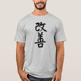 kaizen, improvement, Kanji, Japanese,calligraphy Tシャツ