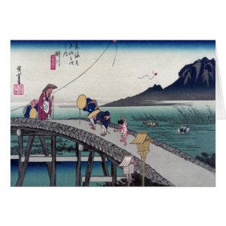 Kakegawa、Ando Hiroshige カード