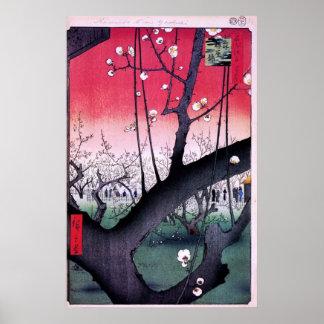 Kameidoのプラム公園 ポスター