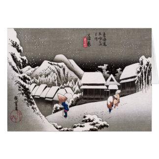 Kanbaraの場所の雪の旅行者 カード