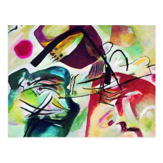 Kandinskyの黒いアーチの郵便はがき ポストカード