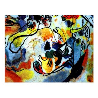 Kandinsky -最後の判断 ポストカード