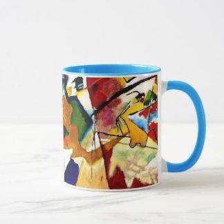 Kandinsky -緑の中心との絵画 マグカップ