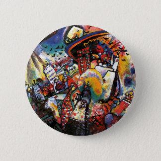 KandisnkyモスクワIボタン 5.7cm 丸型バッジ