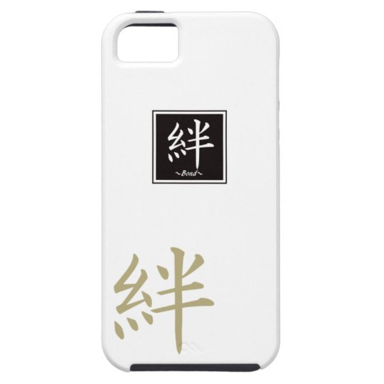 """kanjiのタイポグラフィ """"Bond"""" iPhone SE/5/5s ケース"""