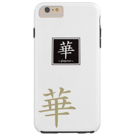 "kanjiのタイポグラフィ ""Gorgeous"" Tough iPhone 6 Plus ケース"