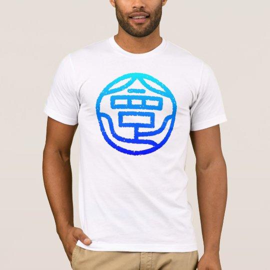 """kanji""""夏"""" tシャツ"""