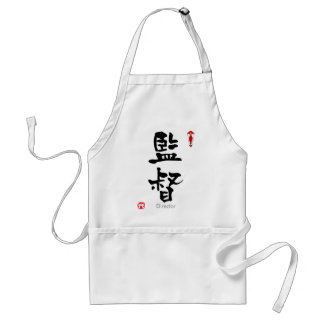 KANJI (漢字)ディレクター スタンダードエプロン