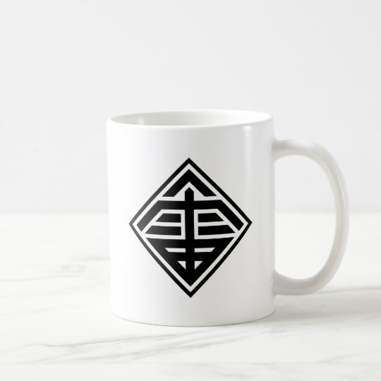 "Kanji ""雷"" コーヒーマグカップ"