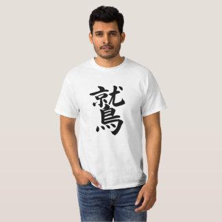 "Kanji,鷲,""bird of jove"",eagle,shodo,calligraphy tシャツ"