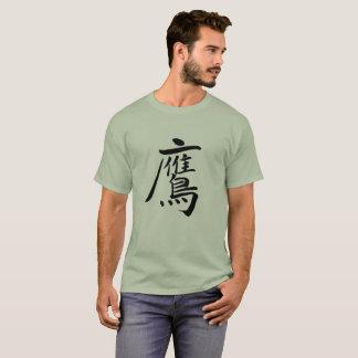 Kanji,鷹,hawk,brush-art,shodo,Japanese Tシャツ