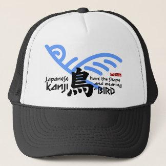 Kanji Bird flying cap 鳥 キャップ