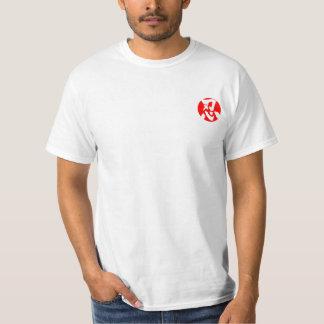 [Kanji] Earth Invaders Tシャツ