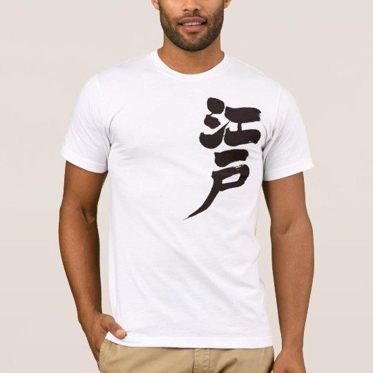 [Kanji] Edo period Tシャツ