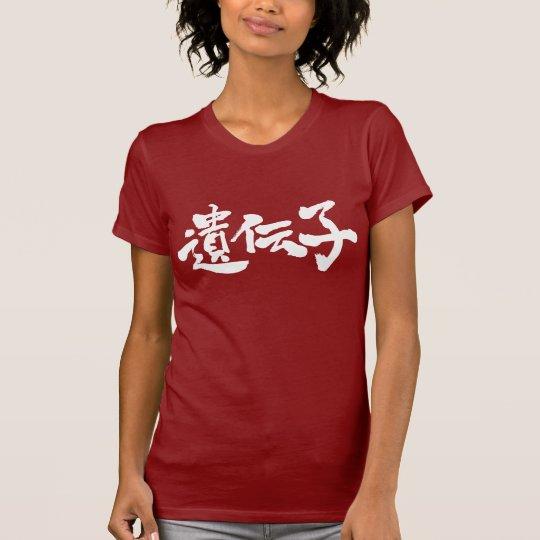 [Kanji] gene Tシャツ