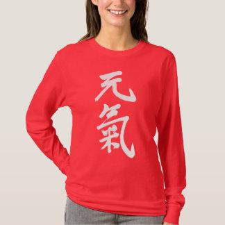 [Kanji] healthy cheerful Tシャツ