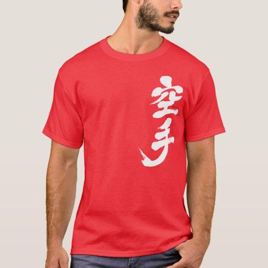 [Kanji] Karate Tシャツ