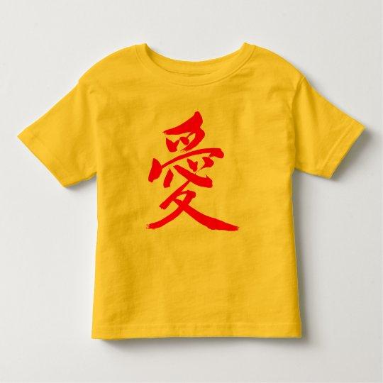 [Kanji] Love トドラーTシャツ
