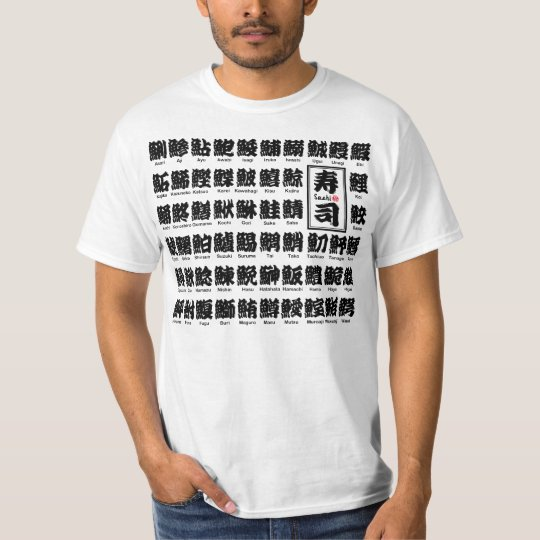 [Kanji] many kind of fishes for Sushi Tシャツ