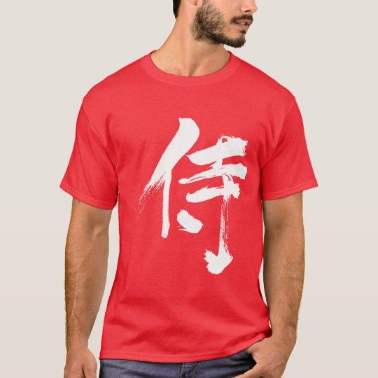 [Kanji] Samurai Tシャツ