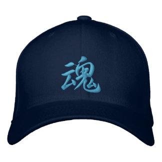 Kanji Soul/Spirit Hat 刺繍入りキャップ