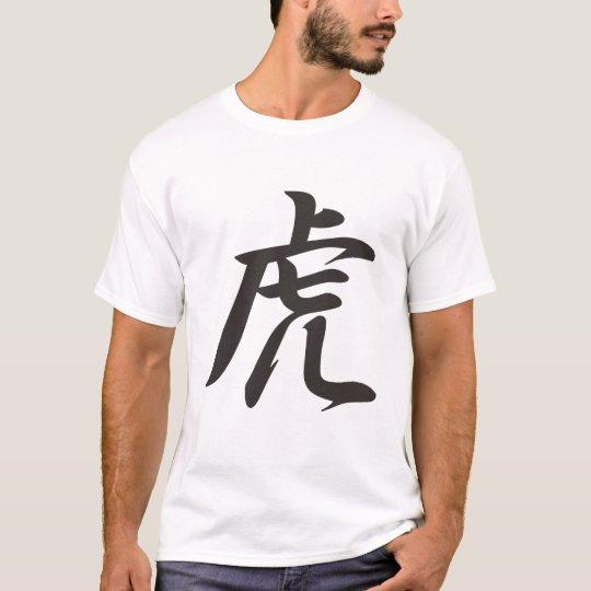 Kanji-T004_TORA(Tiger) Tシャツ