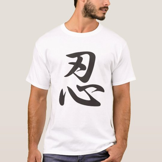 Kanji-T005忍_SHINOBI(ninja) Tシャツ