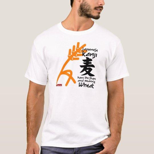 Kanji T-shirt 麦 Tシャツ