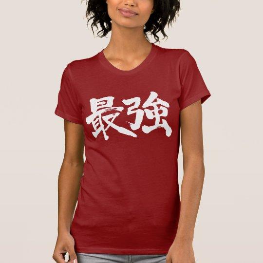 [Kanji] the strongest Tシャツ