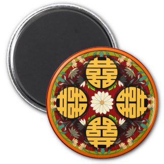 Kanjizの中国のな二重幸福のオリエンタルの磁石 マグネット