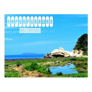 Kapurpurawanの造岩 ポストカード