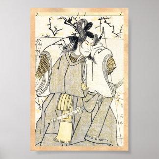 Katanaおよび弓Shunshoを持つKabuki俳優の武士 ポスター