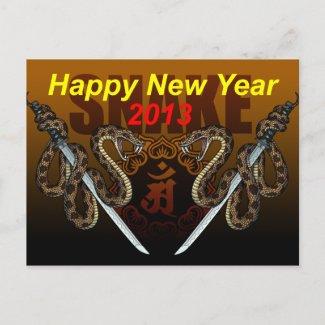 Katana snake 2013 D ポストカード