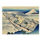 KatsushikaのHokusaiの浮世絵著JoshuのShibori ポストカード