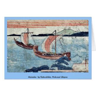 KatsushikaのHokusaiの浮世絵著Maisaka グリーティングカード