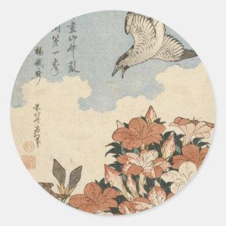 Katsushika Hokusai著かっこうそしてツツジ ラウンドシール