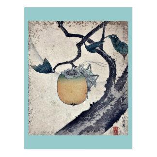 Katsushika Hokusai著バッタの食べ物の柿 ポストカード