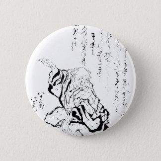 Katsushika Hokusai 缶バッジ