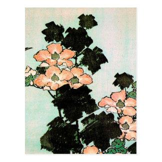 Katsushika Hokusai (葛飾北斎) -ハイビスカスおよびすずめ ポストカード