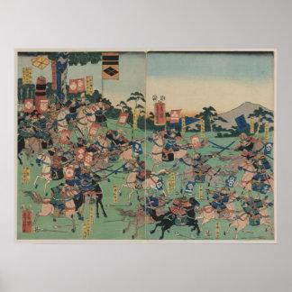 Kawanakajimaの戦い ポスター