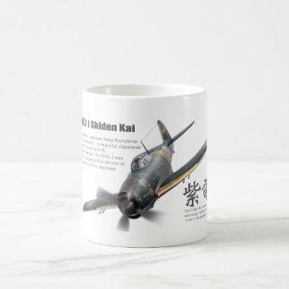Kawanishi N1K2-J Shiden Kai 紫電改 コーヒーマグカップ