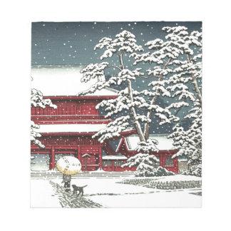 """Kawase Hasuiの川瀬巴水による雪のZojoji"" ノートパッド"